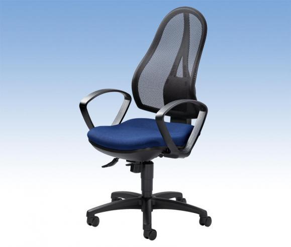 Bürodrehstuhl COMFORT NET inkl. Armlehnen Fußkreuz Polyamid schwarz Blau   Synchron-Mechanik